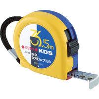 ムラテックKDS KDS 耐久ネオロック16巾3.5mミリ数字 XS16-35N 1個 837-0752 (直送品)
