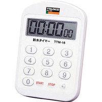 トラスコ中山(TRUSCO) 防水タイマー 音量切換タイプ TTM-16 352-0633 5個(わけあり品)