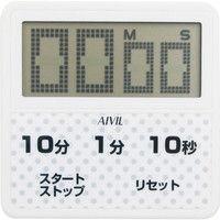 AIVIL 防滴大画面タイマー T-163 ホワイト 4536117010657 (取寄品)