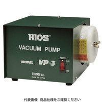 ハイオス エアーポンプ VP-3 1台 (直送品)