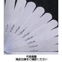 永井ゲージ製作所 一般品すきまゲージ 100MZ 1個 (直送品)