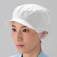 ミドリ安全 ツバ付エレクトレット帽メッシュ無 EL-402 L 20枚入 1セット(20枚入)(直送品)