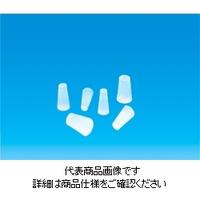 東京硝子器械 極小シリコン栓#03 10個入 125ー17ー23ー61 1袋(10個入) (直送品)