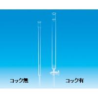 東京硝子器械 クロマト管コック付15×300 共通19 330ー13ー90ー63 1本 (直送品)