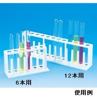 東京硝子器械 TGKプラスチック試験管立 6本用  416-51-21-01 1台 (直送品)