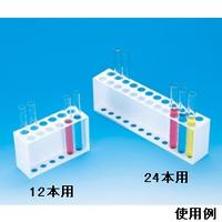 東京硝子器械 Fine 比色板付試験管立 24本用  416-51-21-04 1台 (直送品)