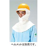 esco(エスコ) [フリー]溶接用ヘルメット頭巾 EA370CB-1 1セット(3枚) (直送品)