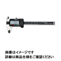 藤原産業 SK11 デジタルノギス 15cm SDV-150 1セット(2個:1個×2) (直送品)