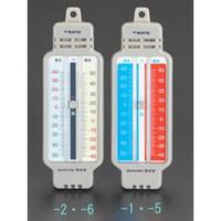 esco(エスコ) ー40/+50℃最高・最低温度計(アイボリー) EA728AD-6 1セット(2個) (直送品)