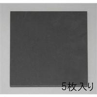 esco(エスコ) 150x150x5mmスポンジゴム(5枚) EA997XD-32 1セット(40枚:5枚×8パック) (直送品)