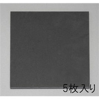 esco(エスコ) 450x450x5mmスポンジゴム(5枚) EA997XD-35 1セット(10枚:5枚×2パック) (直送品)
