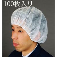 esco(エスコ) [白]クリーンキャップ(100枚) EA355AB-11W 1セット(300枚:100枚×3箱) (直送品)