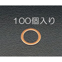 esco(エスコ) 16x10x1.0mm/M10銅パッキン(100枚) EA949WD-10 1セット(500枚:100枚×5袋) (直送品)