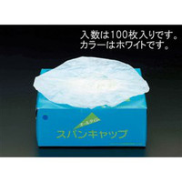 esco(エスコ) [白]クリーンキャップ(100枚) EA355AB-5A 1セット(200枚:100枚×2箱) (直送品)