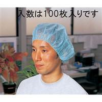 esco(エスコ) [青]クリーンキャップ(100枚) EA355AB-5C 1セット(200枚:100枚×2箱) (直送品)