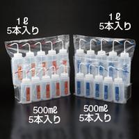 サンプラテック マルチ洗浄瓶 500mL 青 17004 5本入 (直送品)
