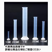 サンプラテック サンプラPFAメスシリンダー 10mL  06766 1本 (直送品)