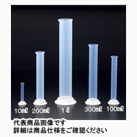 サンプラテック サンプラPFAメスシリンダー 300mL  06771 1本 (直送品)