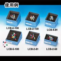 サンプラテック 凍結保存用ラック 1.2/2CC×100本立て LCBー2ー100 20個入 00650 1組 (直送品)