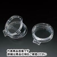 サンプラテック シェルディッシュ 9020ーC 細胞培養 滅菌 10枚1袋/組 26001 1組 (直送品)