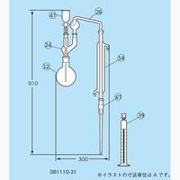 柴田科学 アンモニウムイオン蒸留装置 ガラス部のみ  081110-31 1個 (直送品)
