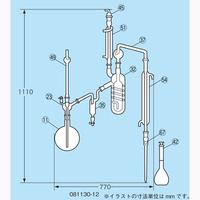 柴田科学 フッ素イオン蒸留装置 II型 ガラス部のみ  081130-12 1個 (直送品)
