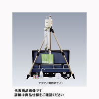 柴田科学 アスマン通風乾湿計 電動式本体 気象庁検定なし  080310-07 1個 (直送品)