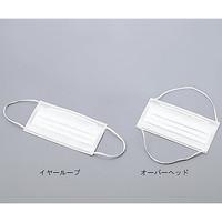 AS ONE(アズワン) 滅菌ディスポマスク オーバーヘッド 1箱(30袋) 1-491-02 (直送品)