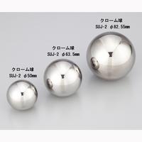 アズワン 鋼球 クロームSUJー2 φ63.5mm 1-2407-02 1個 1-2407-02 (直送品)