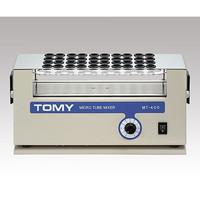 トミー精工 マイクロチューブミキサー MT-400 1個 1-2367-01 (直送品)