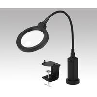 アズワン LEDライトルーペ 1台 1-2458-01 (直送品)