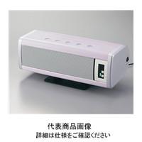 アズワン 光触媒空気清浄機 FL10BL 1ー2868ー11 1本 1ー2868ー11 (直送品)