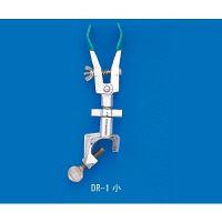 アズワン D型クランプ DR-1 小 1個 1-3293-01 (直送品)