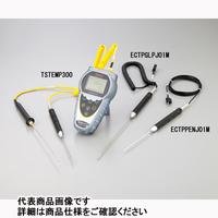 アズワン シングル入力温度計ECTPGLPK01M ECTPGLPK01M 1個 1-3566-11 (直送品)