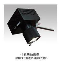 アズワン 目視検査照明 LED目視検査器スポット照明 1個 1-3575-01 (直送品)