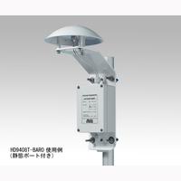 アズワン トランスミッタ HD9408PS50K 1個 1-3747-11 (直送品)