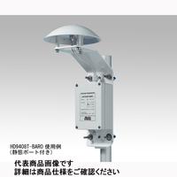 アズワン トランスミッタHD9408TRーBARO HD9408TR-BARO 1個 1-3747-02 (直送品)