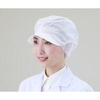 アズワン 帯電帽 つば付 1セット(10枚) 1-7664-03 (直送品)