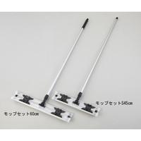 小津産業 ベンコットTMモップ モップセット60cm 1セット 2-2657-01 (直送品)
