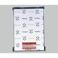 アズワン クリーンルーム用無塵紙A4 ホワイト 1袋(250枚) 6-8240-35 (直送品)