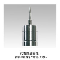 アズワン 超小型温度ロガー EBI11ーT233 2ー8564ー26 1台 2ー8564ー26 (直送品)