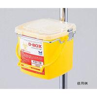 ナビス 医療用廃棄物回収容器 D-BOX用針ボックス用ブラケット 1個 8-3954-01 (直送品)