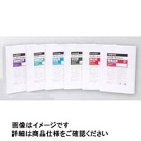 富士フイルム プレシート超低圧用  LLW-PS 1包 (直送品)