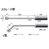理化工業 静止表面用温度センサ DPー350用ストレート型高温 カールコードケーブル STー29HーKー1000ー3C/C ST-29H-K-1000-3C/C