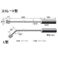 理化工業 静止表面用温度センサ DPー350用ストレート型標準 カールコードケーブル STー29ーKー1000ー3C/C ST-29-K-1000-3C/C 1