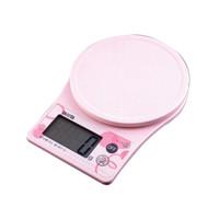 タニタ(TANITA) デジタルクッキングスケール ピンク 2kg KD-176 1台 (直送品)