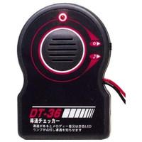 マザーツール 導通チェッカー  DT-36 1台 (直送品)
