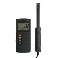 マザーツール デジタル温湿度・露点計  HT-305 1台 (直送品)