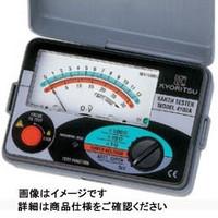 共立電気計器 アナログ接地抵抗計 ハードケース付  4102A-H 1台 (直送品)
