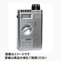新コスモス電機 ポケッタブル型毒性ガス検知器 シアン化水素 コンパーモニトックスプラスN SKSMS00730 1台 (直送品)